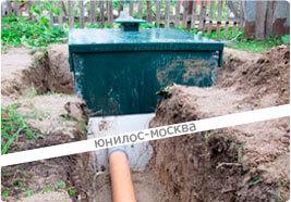 Трубопровод канализации